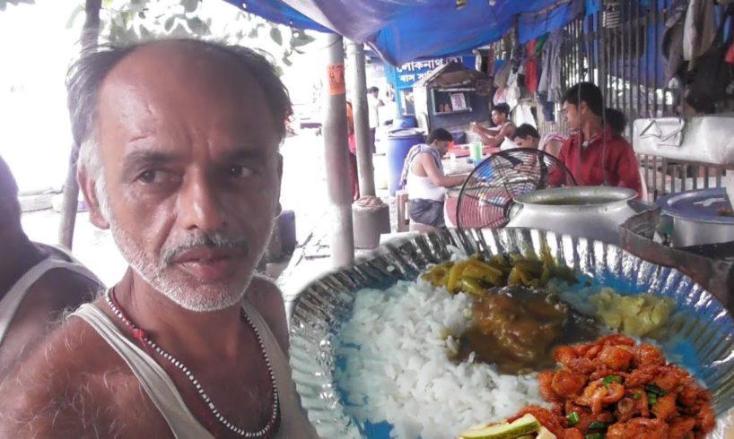 Common Man Food in Kolkata Street | Fish Rice 45 rs & Veg Rice 30 rs