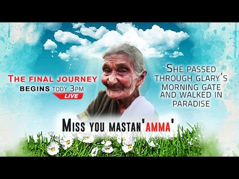 Country foods Mastanamma Final Journey..Live