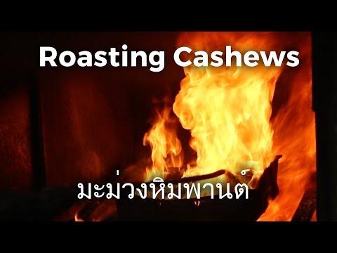 Roasting Cashew Nuts in Krabi, Thailand