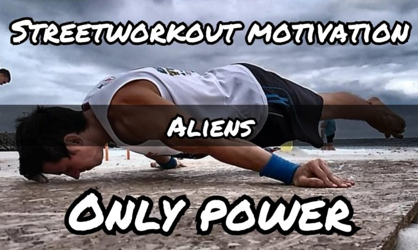 STREETWORKOUT MOTIVATION 2K19 | Planche, Frontlever & much more | PEOPLE ARE AWESOME