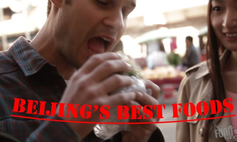 A Food Lover in Beijing | The Food Ranger