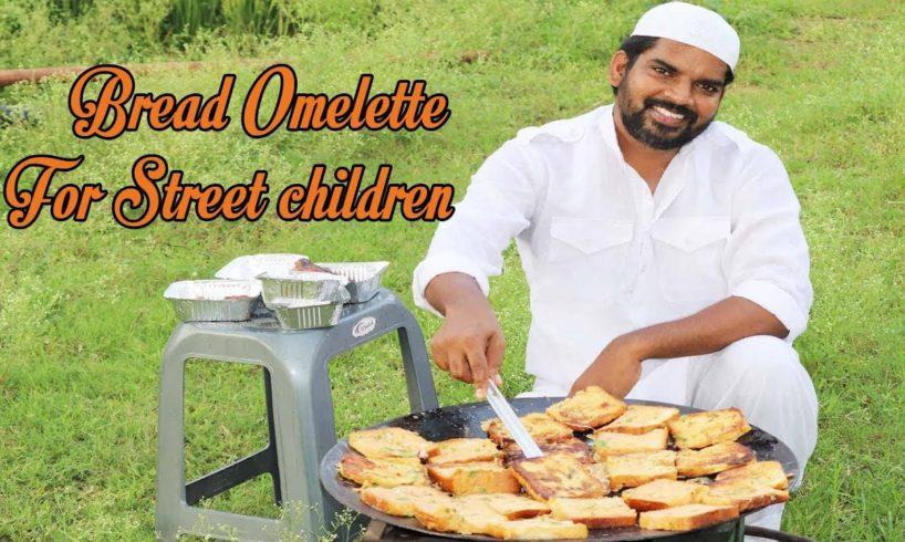 Bread omelette for street children| World Best Egg omelette |Nawabs kitchen