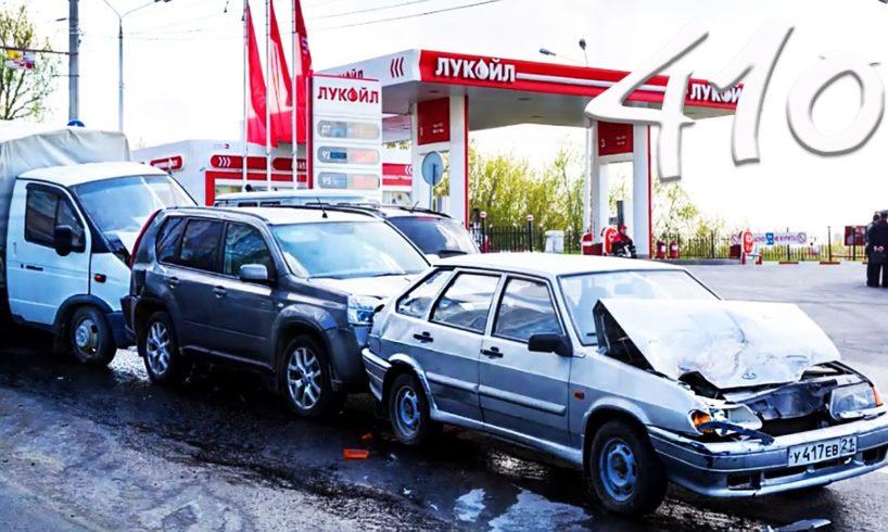 CAR CRASH COMPILATION AND ROAD RAGE #410 (May 2016) (with English subtitles)