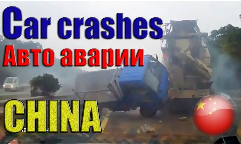 Car Crash Compilation || Road accident #123 (China)