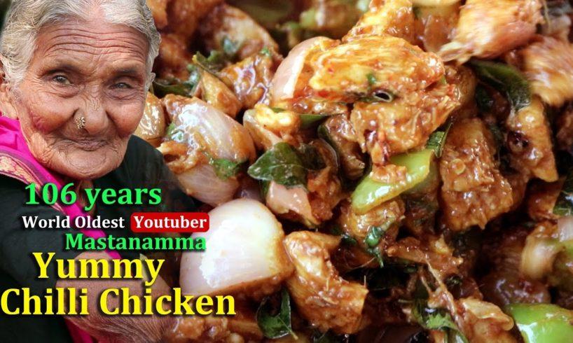 Chilli Chicken |  Yummy Chilli Chicken By Granny Mastanamma