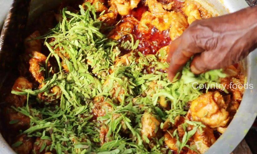 Delicious Tamarind chicken by 106 Mastanamma