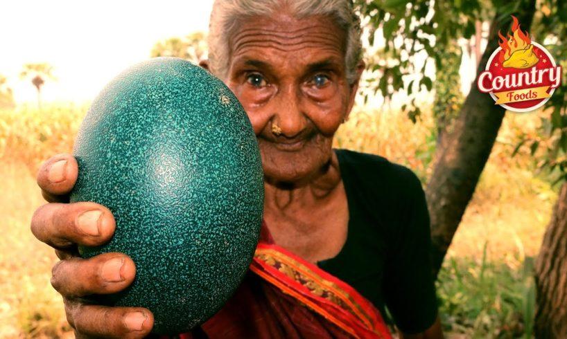 Emu Egg Fry    Healthy Emu Egg Recipe By 106 Years Old Granny