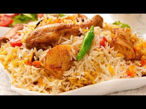 Full Chicken Biryani -Nawabs Kitchen