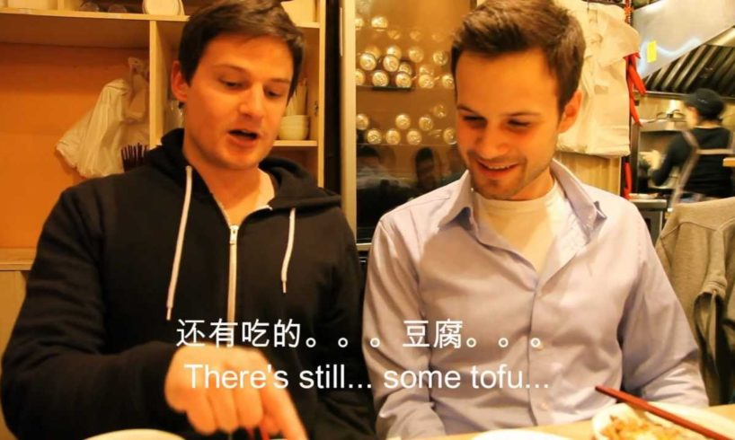 The Best Chinese Restaurant in Vancouver (Ep 2 Season 1)