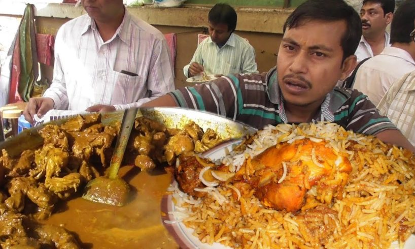 World's Cheapest Biryani in Kolkata Street Only 30 Rs Per Plate | Street Food Loves You