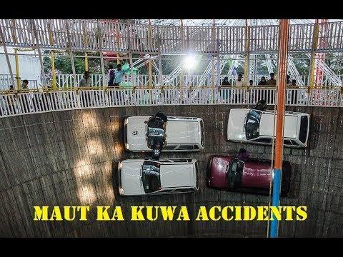 #1 MAUT KA KUWA (मौत का कुआँ) LIVE DEATH Accidents Compilation    Wall Of Death