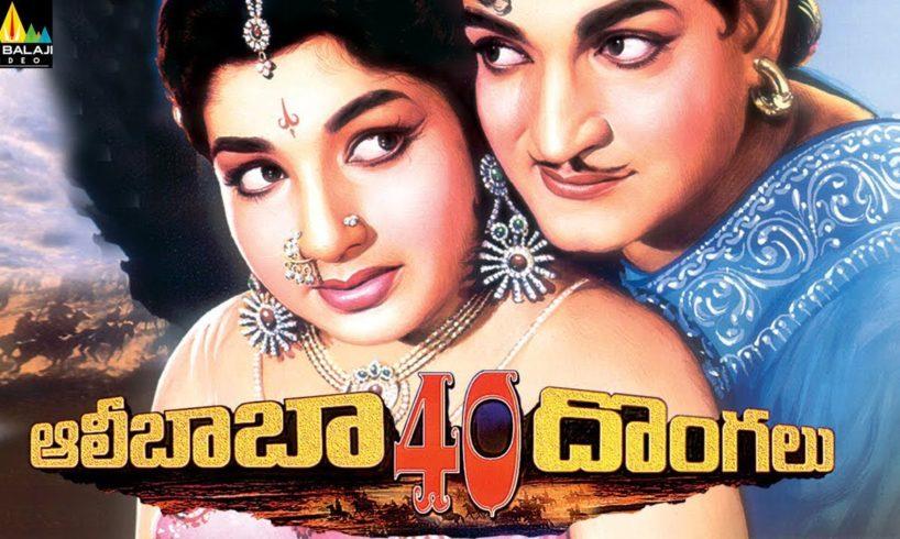 Alibaba 40 Dongalu Telugu Full Movie   NTR, Jayalalitha   Sri Balaji Video