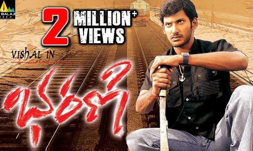 Bharani Telugu Full Movie | Vishal, Bhanu, Prabhu, Nadhiya | Sri Balaji Video