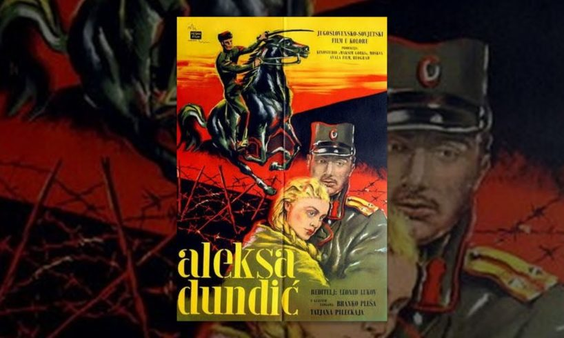 Oleko Dundich/ Aleksa Dundic (1958) movie