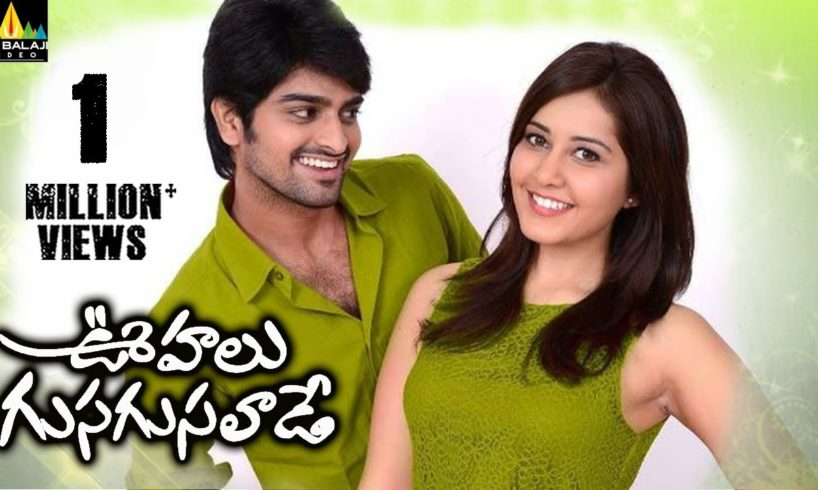 Oohalu Gusagusalade Telugu Full Movie | Naga Shaurya, Rashi Khanna