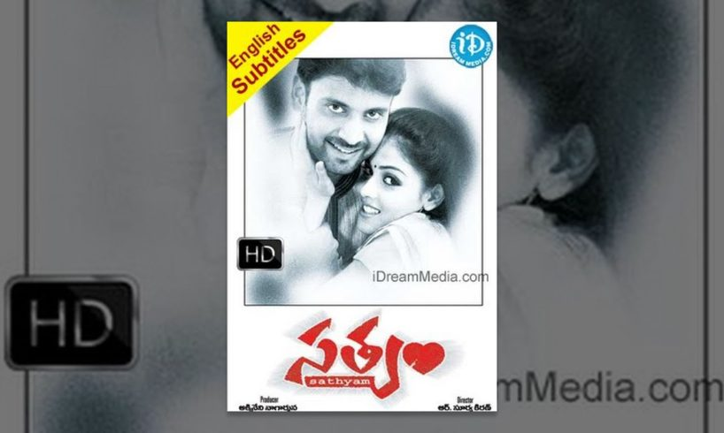 Satyam Telugu Full Movie || Sumanth, Genelia, Bramhanandam || Surya Kiran || Chakri