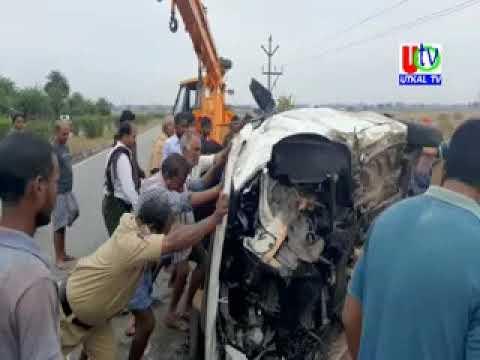04 01 2020  UTv News Dangerous Car Accident 5 Death & 1 Injured At NH 16 Near Manjusha AP