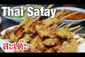 Thai satay (สะเต๊ะ) at Dee Moo Satay (ตี๋หมูสะเต๊ะ)